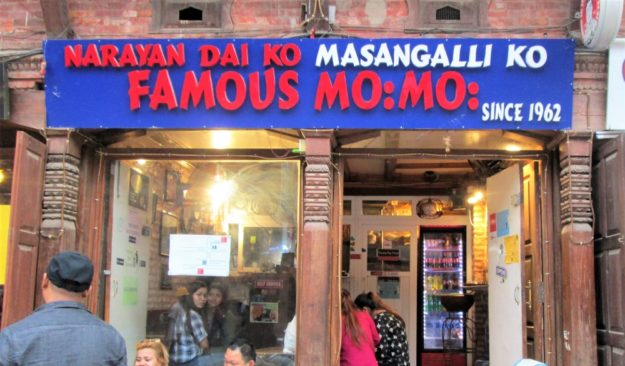 Foods to try in Basantapur on your next visit